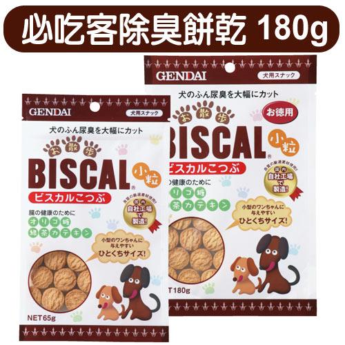 ayumi愛犬生活-寵物精品館:《Biscal必吃客》犬用消臭餅乾[小顆粒]-180g