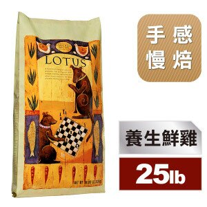 《LOTUS樂特斯》養生鮮雞佐鱈魚-高齡減肥犬中顆粒25LB