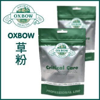 《OXBOW》營養草粉 - 蘋果+香蕉味 454克 / 兔子最愛【到貨】
