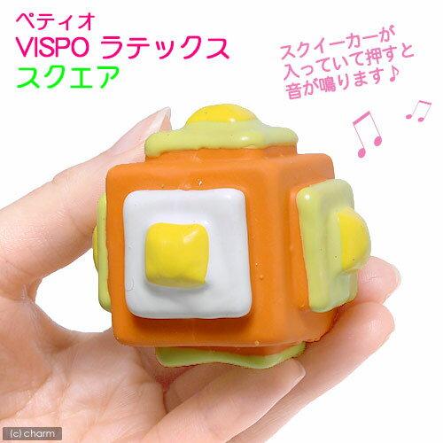 《日本PETIO》抗憂鬱乳膠玩具-方塊 樂天雙11 0