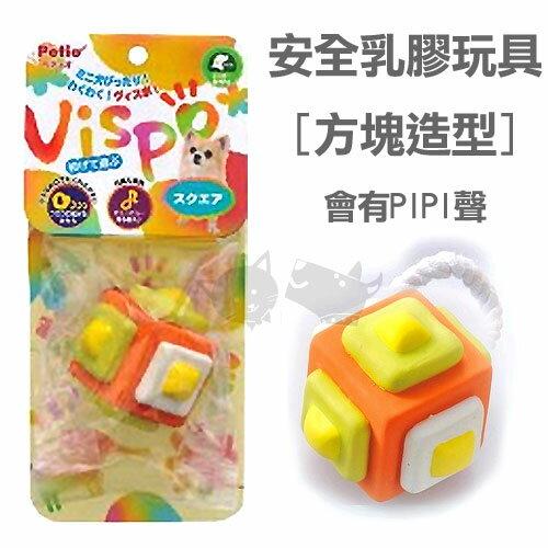 《日本PETIO》抗憂鬱乳膠玩具-方塊 樂天雙11 1