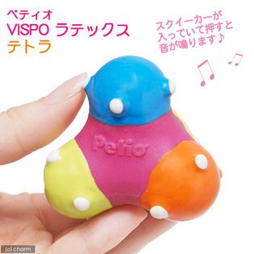 ayumi愛犬生活-寵物精品館:《日本PETIO》抗憂鬱乳膠玩具-顛倒球