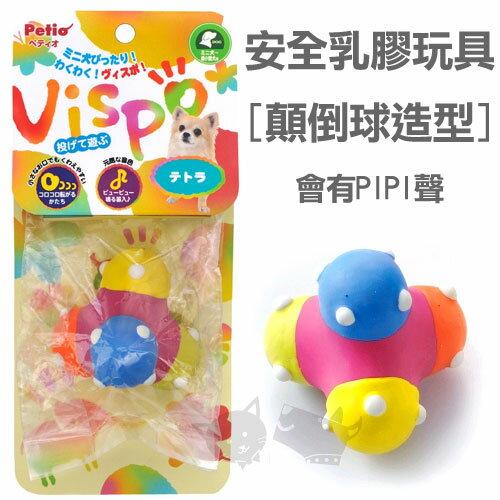 《日本PETIO》抗憂鬱乳膠玩具 - 顛倒球 樂天雙11 1