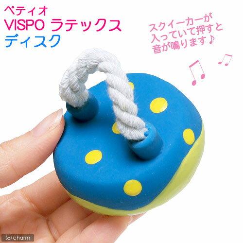 《日本PETIO》抗憂鬱乳膠玩具 - 圓盤 樂天雙11 0