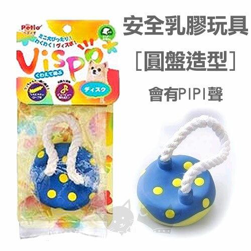 《日本PETIO》抗憂鬱乳膠玩具 - 圓盤 樂天雙11 1