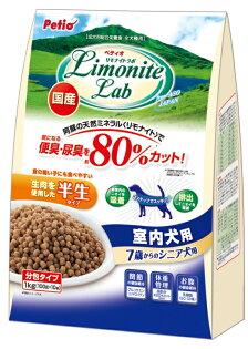 ayumi愛犬生活-寵物精品館:《日本Petio》LimoniteLab除便臭軟飼料-軟飼料老犬專用1kg