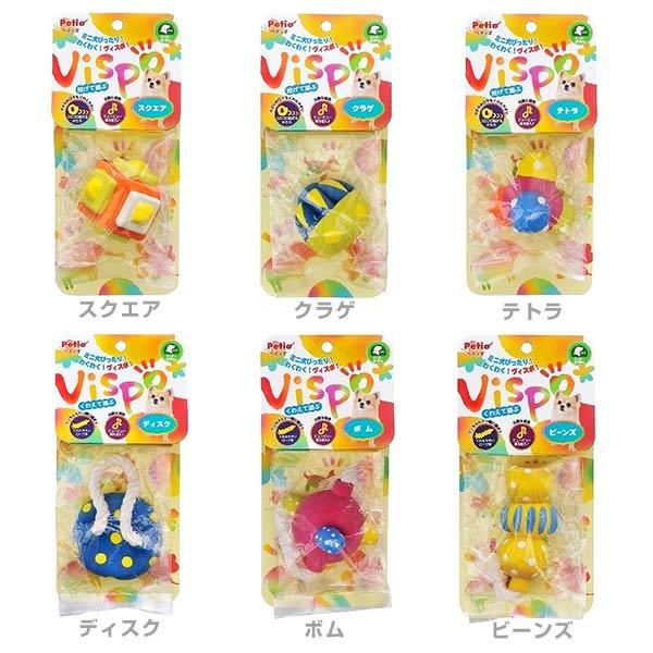 《日本PETIO》抗憂鬱乳膠玩具-方塊 樂天雙11 2