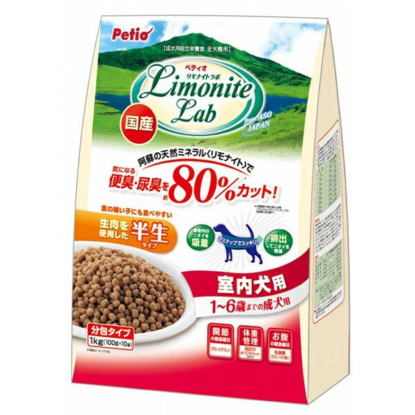 ~ Petio ~Limonite Lab 除便臭軟飼料 ~ 軟飼料成犬 1kg
