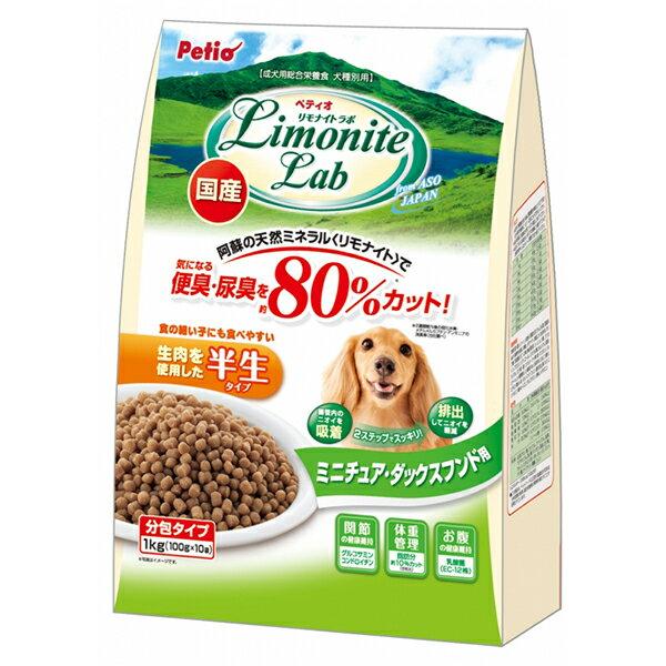 ayumi愛犬生活-寵物精品館:《日本Petio》LimoniteLab除便臭軟飼料-軟飼料臘腸犬專用1kg