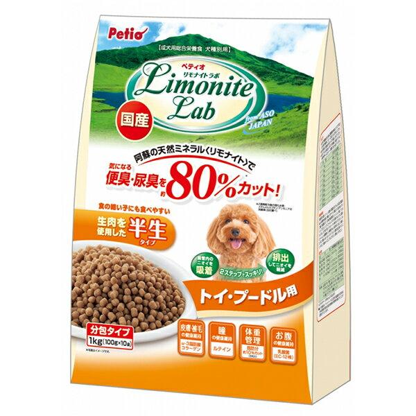 ayumi愛犬生活-寵物精品館:《日本Petio》LimoniteLab除便臭軟飼料-軟飼料貴賓犬專用1kg
