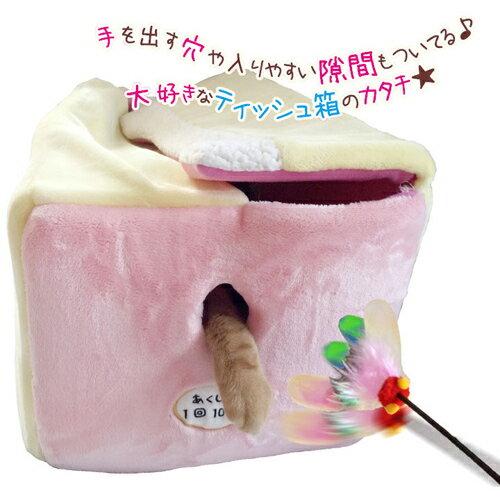 ~ Petz沛蒂露~ ~ 暖暖水果箱貓窩   貓床貓咪最愛超可愛