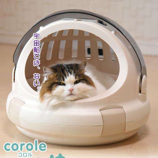 《日本RICHELL》Corole太空艙兩用提籃外出藍-M號米白色 2