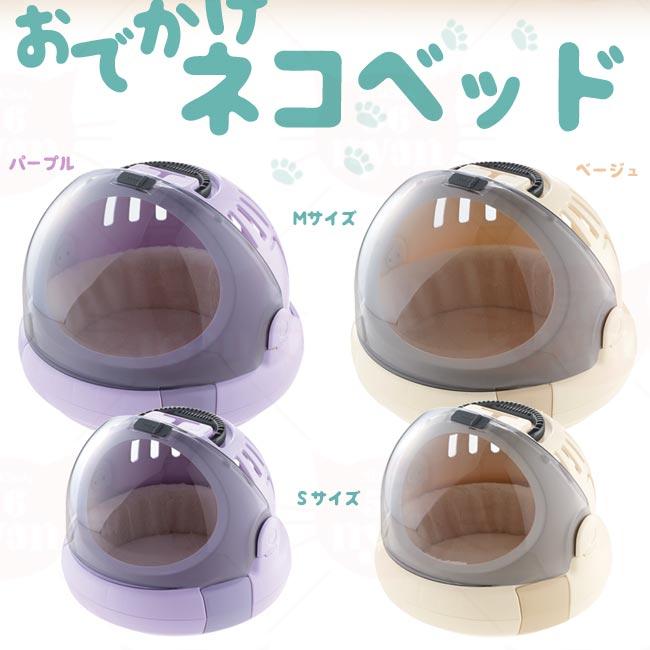 《日本RICHELL》Corole太空艙兩用提籃外出藍-M號米白色 3