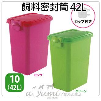 《日本RICHELL》密封上掀食物保鮮桶-飼料桶儲糧桶S號3.5kg(10L)