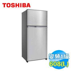 Toshiba 東芝 608公升 雙門變頻抗菌冰箱 GR-W66TDZ 【送標準安裝】
