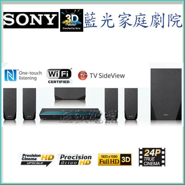 來電優惠價【SONY~蘆荻電器】全新5.1聲道【SONY  3D藍光家庭劇院】BDV-E2100另售BDV-E4100.BDV-N9200W.BDV-N9200WL