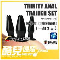 極薄0觸感推薦到【黑】美國 TRINITY VIBES 快樂地肛塞訓練組 Trinity Anal Trainer Set 美國進口