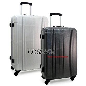 【加賀皮件】COSSACK PRACTICAL 22吋 實質系列 德國PC拜耳材質鋁框 行李箱 登機箱 【2016】