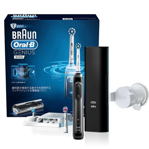 日本原裝德國百靈Oral-BGenius90003D電動牙刷極致黑(智慧追蹤款)