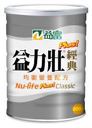 益富 益力壯Plus經典均衡營養配方 800g(瓶)