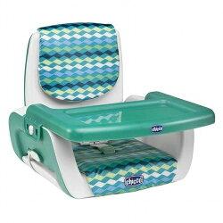 義大利 Chicco - Mode攜帶式兒童餐椅座墊/攜帶型餐椅 (波紋綠) 1499元 【美馨兒 】