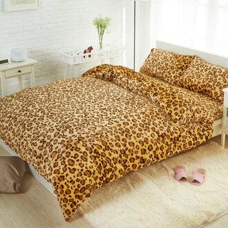 法蘭絨 加大四件式 兩用被舖棉床包組-豹紋/ 哇哇購