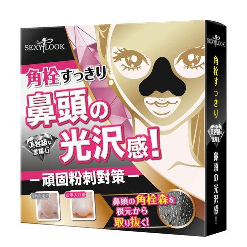 <br/><br/>  SEXYLOOK淨空組-極效黑頭粉刺(3劑)【愛買】<br/><br/>