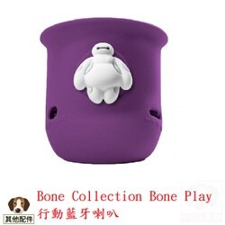 Bone Collection Bone Play 行動藍牙喇叭 杯麵