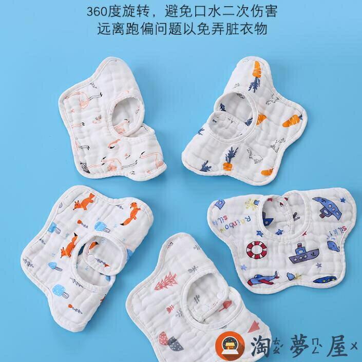 口水巾嬰兒圍嘴純棉紗布新生寶寶防水吐奶圍兜夏