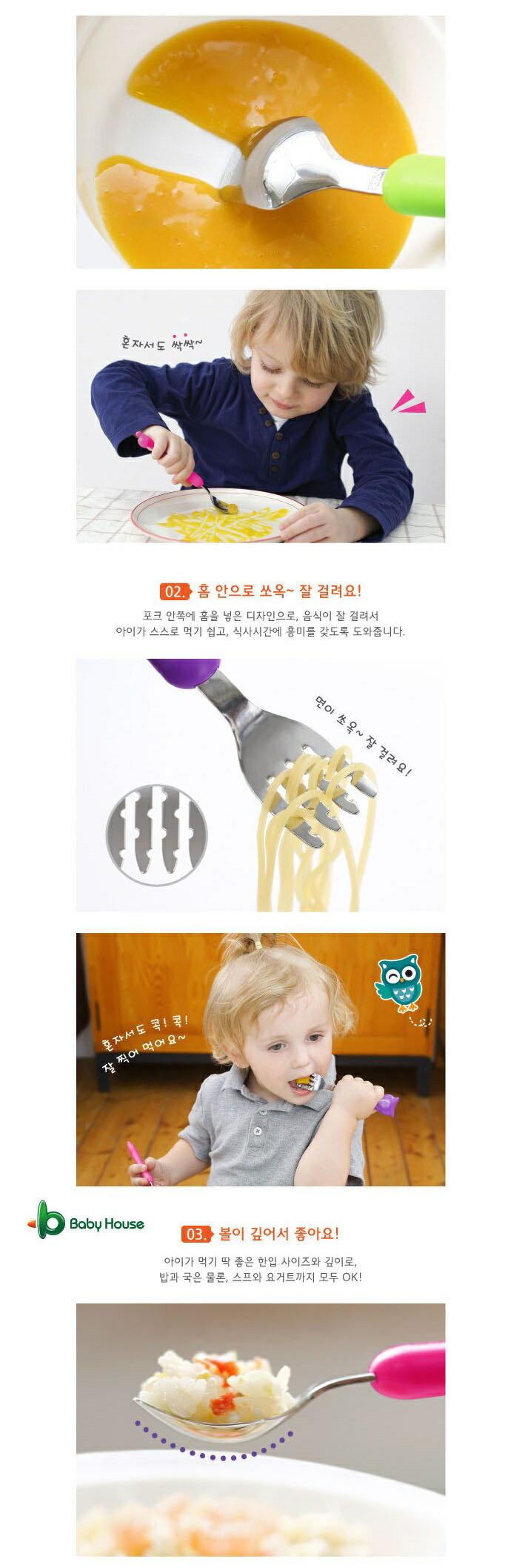 『121婦嬰用品館』baby house  愛迪生貓頭鷹湯叉盒裝組湯匙+叉子 - 粉 2