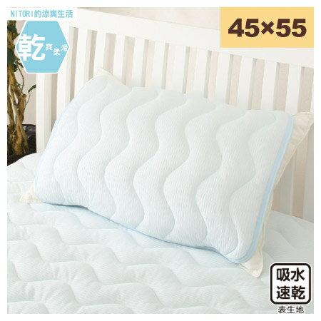 枕頭保潔墊 45×55 DRYKNIT T BL 17