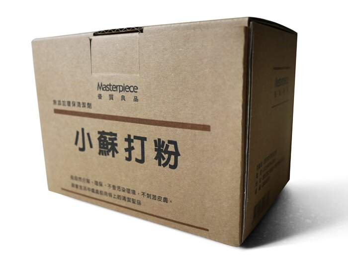 【晨光】澳洲進口 天然萬用小蘇打粉 2kg (426756)【現貨】