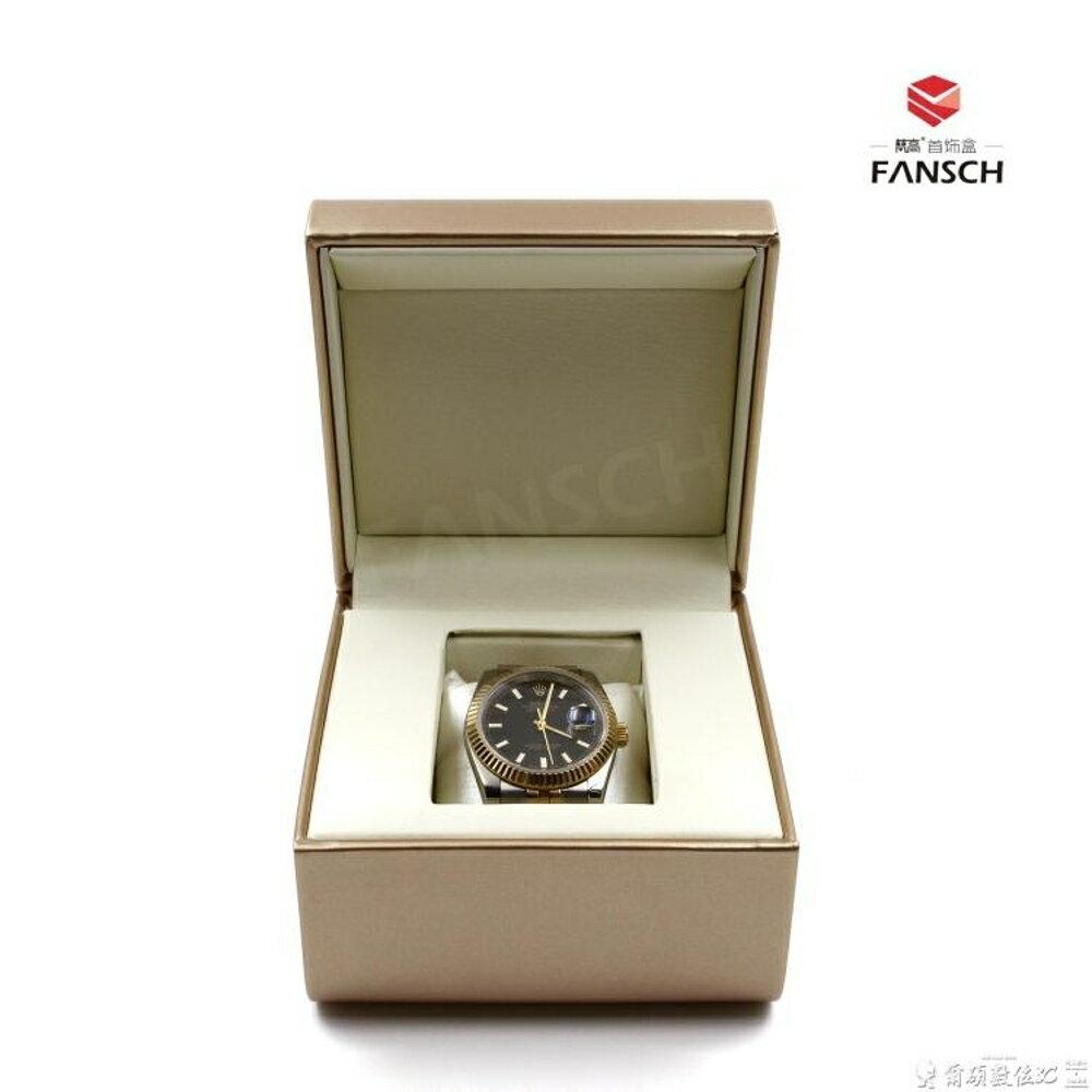 手錶盒高級香檳色手錶盒高檔手鏈盒定制手鐲盒品牌手錶盒子LX爾碩數位