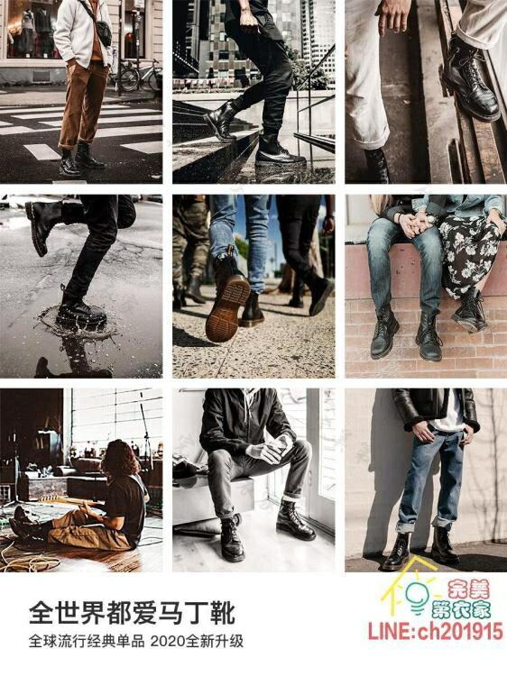 馬丁靴 黑色馬丁靴男鞋冬季加絨高幫皮靴子中幫雪地靴棉鞋英倫風工裝皮鞋-限時折扣