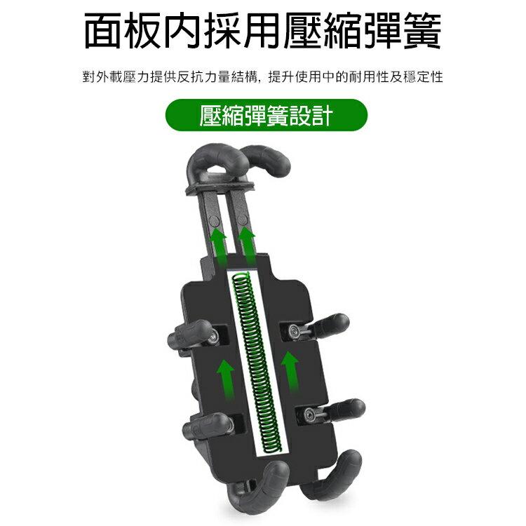 MWUPP 五匹 手機支架 摩托車支架 金屬 X型 GOGORO2 3 擋車 手機架 後照鏡支架 機車手機支架