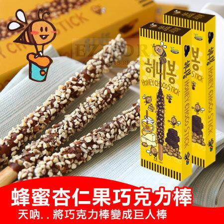 韓國 Toms Gilim 蜂蜜杏仁果巧克力棒 45g 巧克力棒 巧克力餅乾棒 堅果 餅乾【N101934】