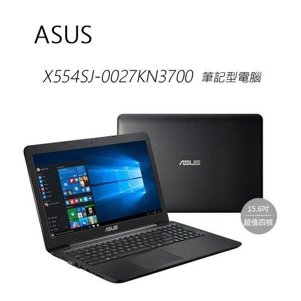 ASUS X554SJ-0027KN3700 四核獨顯筆記型電腦