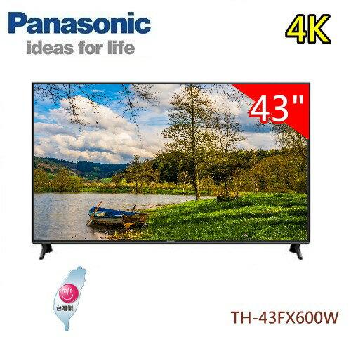 【佳麗寶】-(Panasonic國際牌)43吋4K連網智慧LED液晶電視【TH-43FX600W】