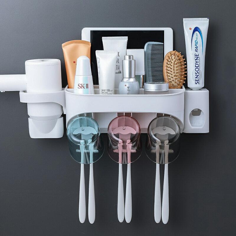 透明牙刷架置物架 三口之家四口洗漱套裝 強力魔術膠洗漱架漱口杯1入