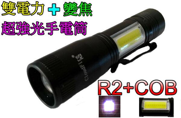 (單手電筒)美國XP-ER2+COB超強光手電筒250+100流明14500鋰電池和3號電池登山露營騎車釣魚戶外照明-雲火