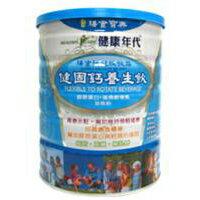 健康年代 健固鈣養生飲 (葷食)900g/罐x12罐【宅配,一單最多24罐】