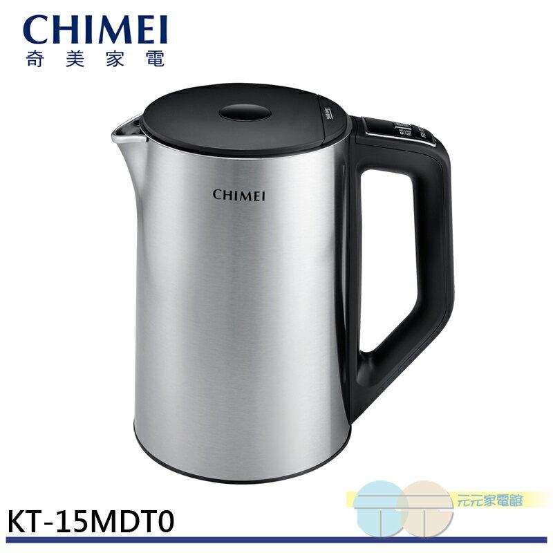 CHIMEI 奇美 智能溫控不鏽鋼快煮壺 KT-15MDT0
