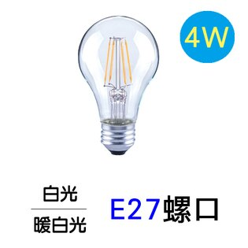 Luxtek樂施達4瓦E27燈座A19型(白光暖白光)單入A19-4W