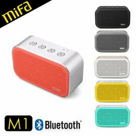 【MiFaM1無線藍牙立體聲喇叭】藍牙音響APP鬧鐘MicroSD插卡播放AUXIN線路輸入iPhoneSESAMSUNGNOTE7也適用【風雅小舖】