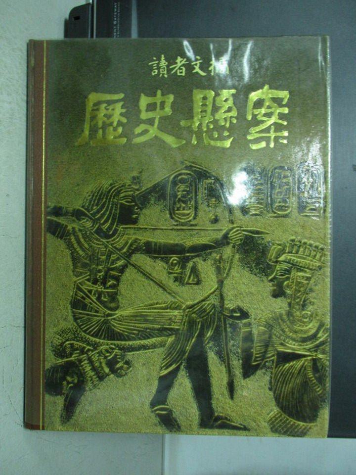 【書寶二手書T2/歷史_WGN】歷史懸案_李勉民