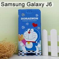 小叮噹週邊商品推薦哆啦A夢皮套 [麵包] Samsung Galaxy J6 (5.6吋) 小叮噹【正版授權】