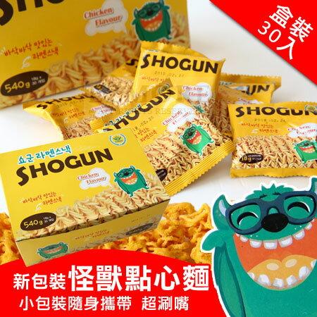 韓國 SHOGUN 怪獸香脆雞汁點心麵  30包入  盒裝  540g 隨手包 點心麵 點