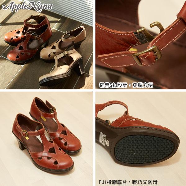 日系完美修飾T字線條鏤空氣墊高跟鞋【QTN1021580】AppleNana蘋果奈奈 2