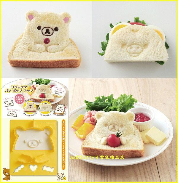 asdfkitty可愛家☆懶懶熊/拉拉熊立體吐司壓模型-附2種花樣的印模-日本製