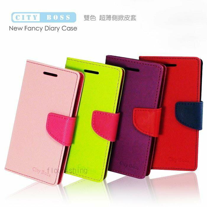 MIUI Xiaomi 小米機 2S MI2S 雙色側掀皮套  保護套  保護殼  皮套